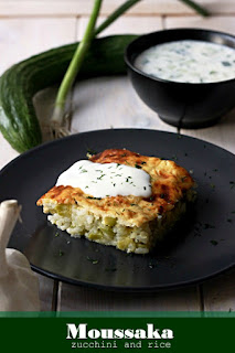 Мусака с тиквички и ориз