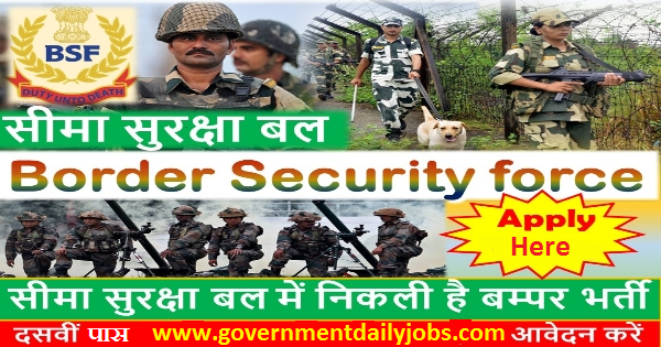 BSF RECRUITMENT 2017 FOR CONSTABLE/TRADESMEN 1074 POSTS ~ Government on application form word document, out of order sign pdf, application form excel, application form design, application form print, birth certificate pdf, fill out application pdf, costco application pdf, blank employment application pdf, application form online, application form graphics, financial statement pdf,