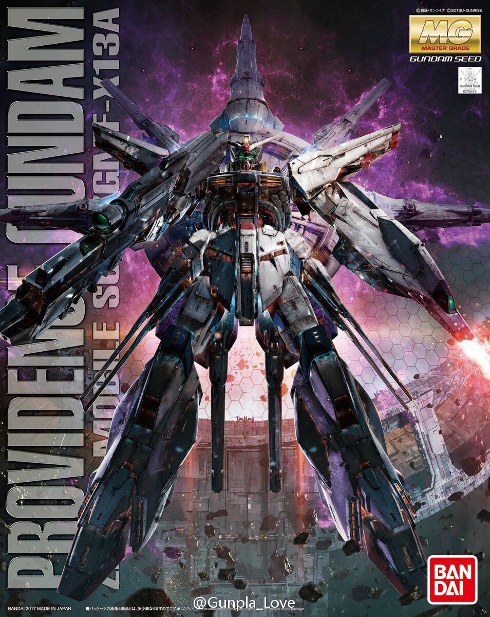 MG 1/100 ZGMF-X13A Providence Gundam - Release Info, Box Art and Official Images