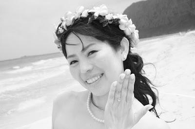 Expensive Bride