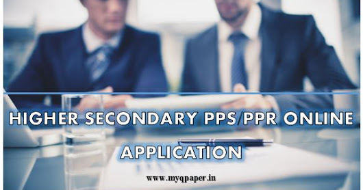 MY QUESTION PAPER: WBCHSE Higher Secondary 2018 Online PPS/PPR Application | How to Apply for Review | HS Review and Scrutiny Result | West Bengal Board Class 12th Review 2018 | Online Review Application