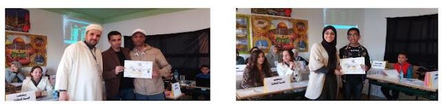 """تلاميذ ثانوية الحديقة الإعدادية بسلا ، يحتفلون بنشاط ثقافي مميز ب """" ذكرى المولد النبوي الشريف """""""