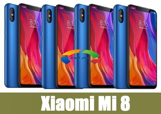 سعر ومواصفات موبايل Xiaomi Mi 8 2018
