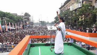 wipe-out-bjp-mamata