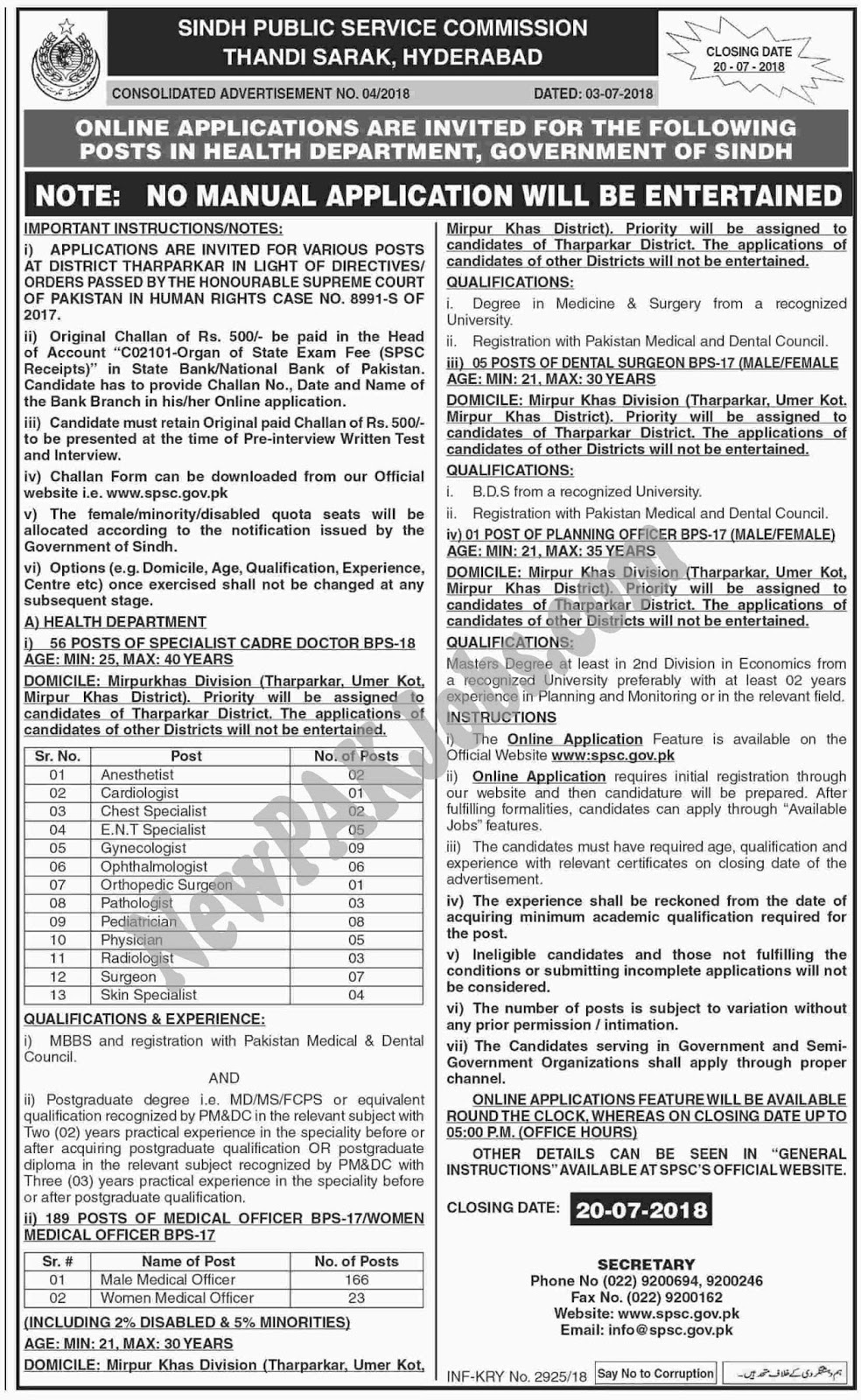 SPSC Jobs July 2018 Sindh Public Service Commission