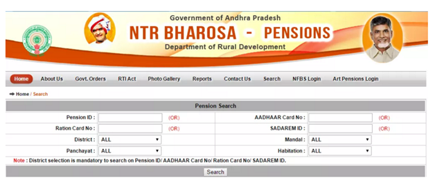 NTR Bharosa Pensioners List New Pensioner Status Check