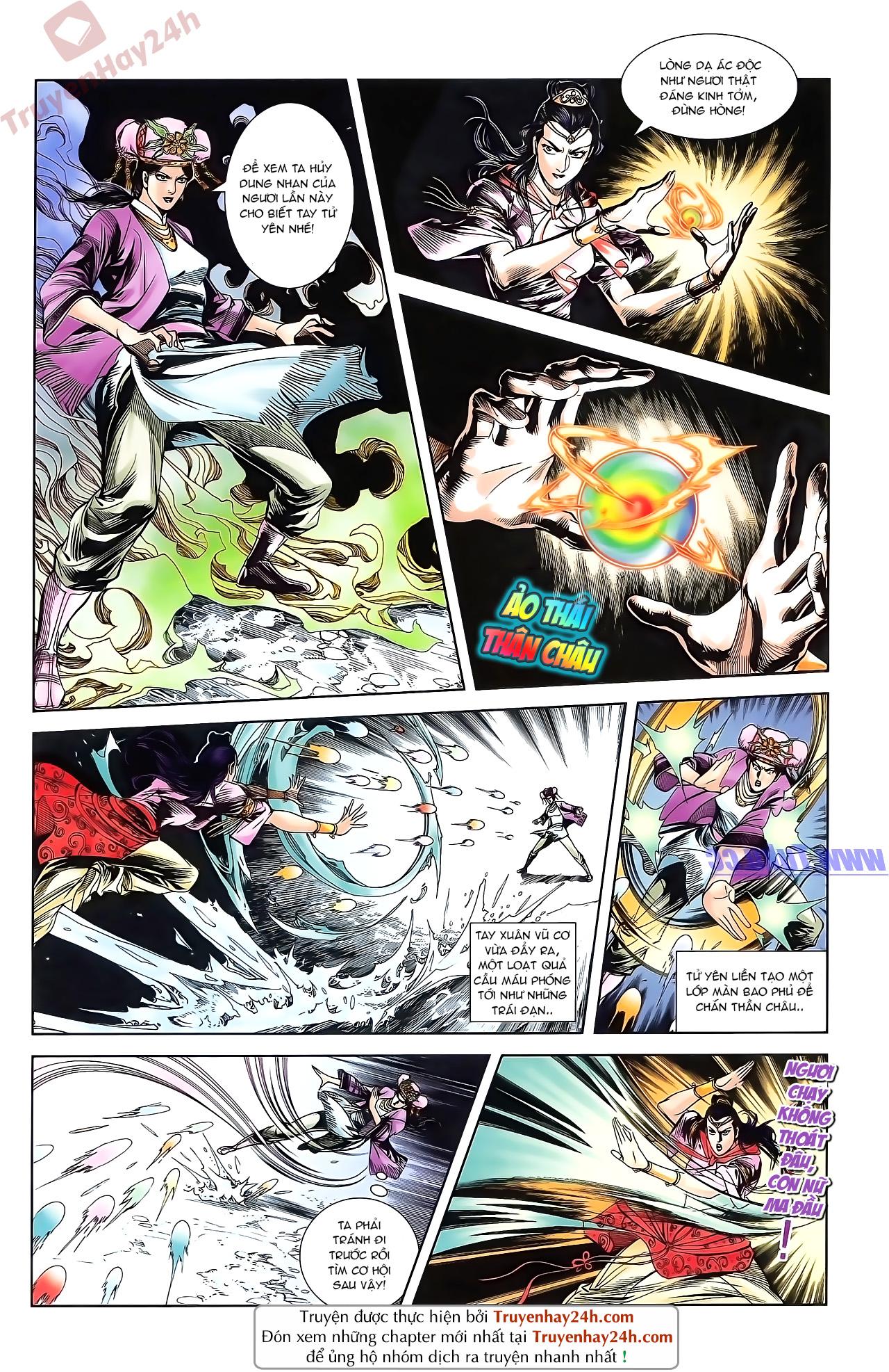 Tần Vương Doanh Chính chapter 51 trang 17