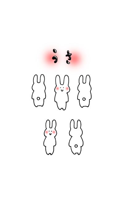 rabbits and carrots