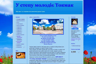 http://galinasimonenko.blogspot.com/