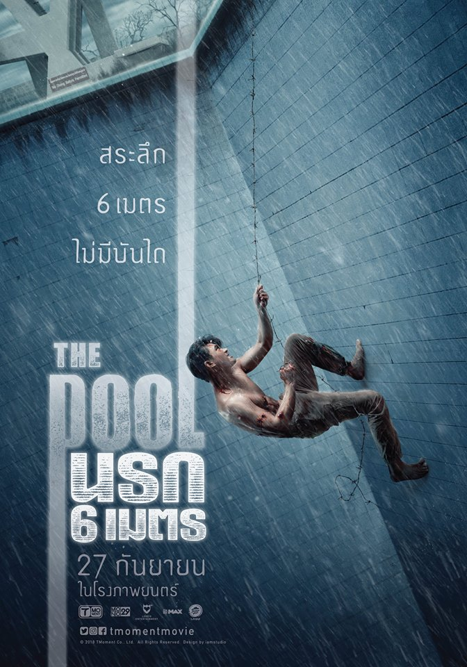 Review Filem The Pool