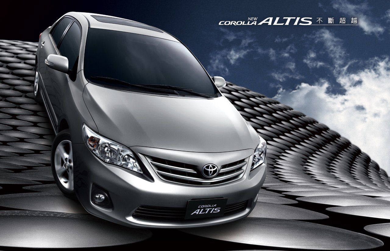 Kekurangan Altis 2013 Review