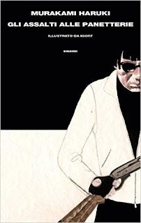 libro-di-murakami-aruki-gli-assalti-alle-panetterie