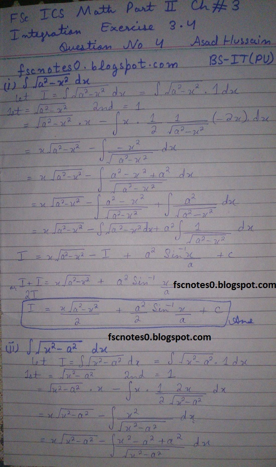 FSc ICS Notes Math Part 2 Chapter 3 Integration Exercise 3.4 Question 4 by Asad Hussain