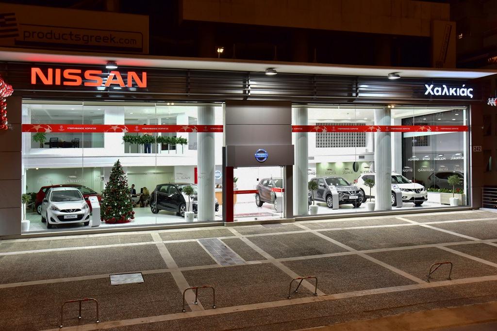 NISSAN HALKIAS Νέα έκθεση αυτοκινήτων Nissan στην Καλλιθέα. Nissan