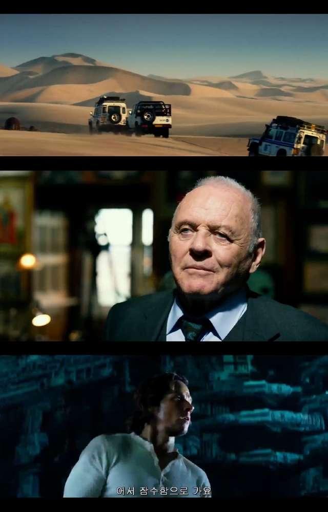 Resultado de imagen para Transformers 5: El Ultimo Caballero (2017) capturas