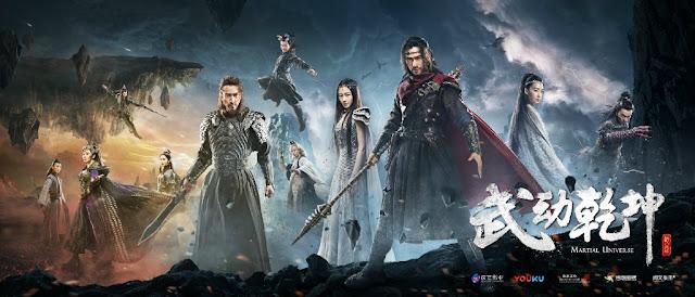 Martial Universe Yang Yang Crystal Zhang Poster