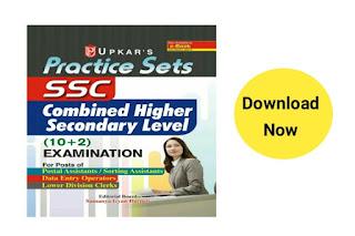 SSC CHSL ( 10+2) Practice Set