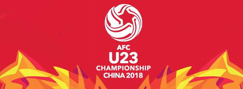 Kejohanan AFC B-23 2018