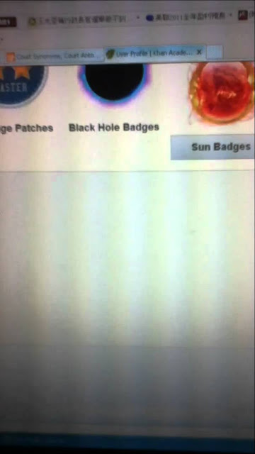 Black Hole Badge (page 2) - Pics about space