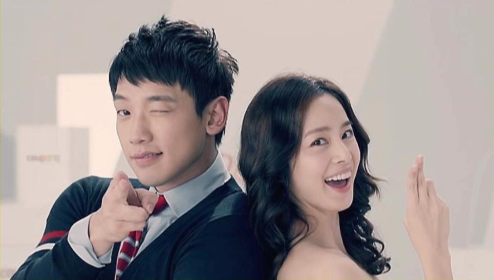 kim tae hee dan rain menikah