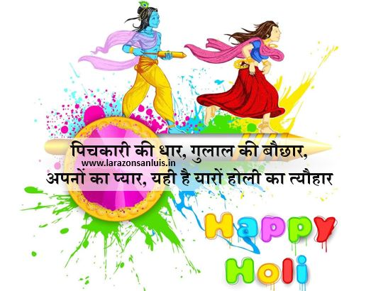happy-holi-whatsapp-messages