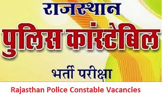Rajasthan Police 5500 Constable Syllabus,Exam Pattern & Exam Date 2017