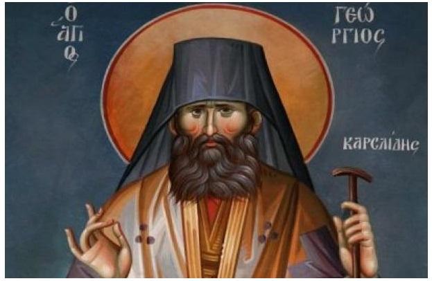 Ιερά αγρυπνία για τον Άγιο Γεώργιο (Καρσλίδη), τον εξ Αργυρουπόλεως Πόντου