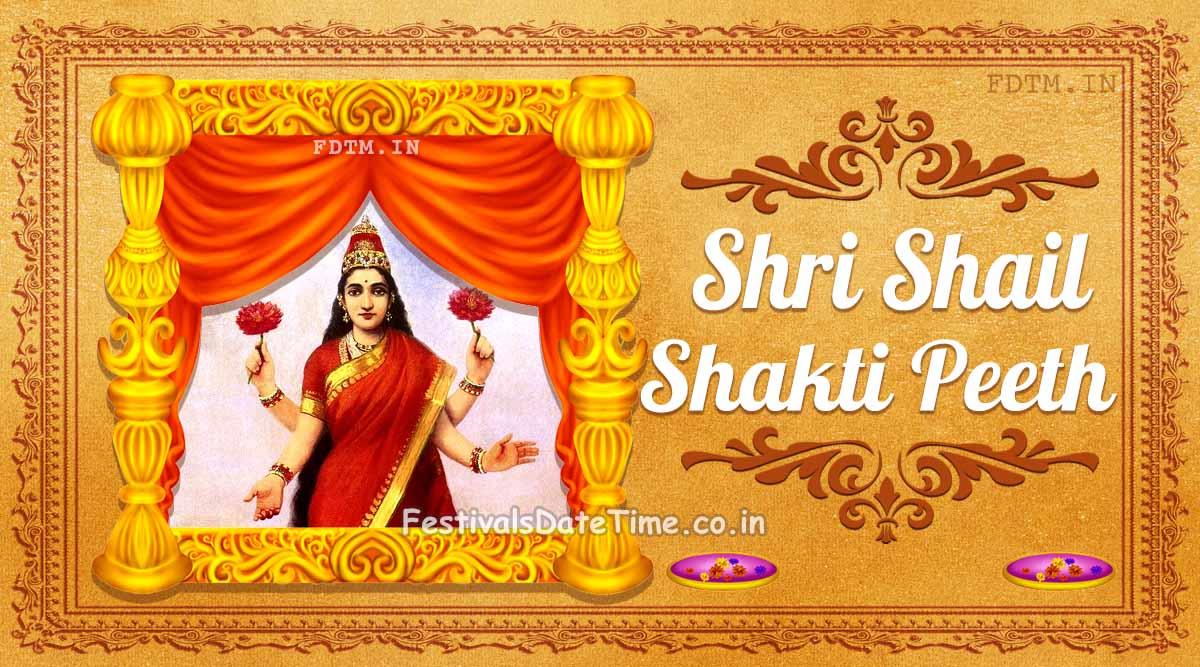 Shri Shail Shakti Peeth, Jainpur, Bangladesh: The Shaktism