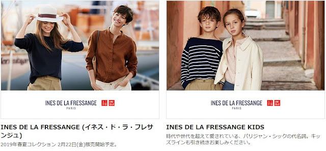 Uniqlo U(ユニクロユー) 2019春夏コレクションの新作 オンラインストアと全国のユニクロ店舗にて2月22日より販売予定。