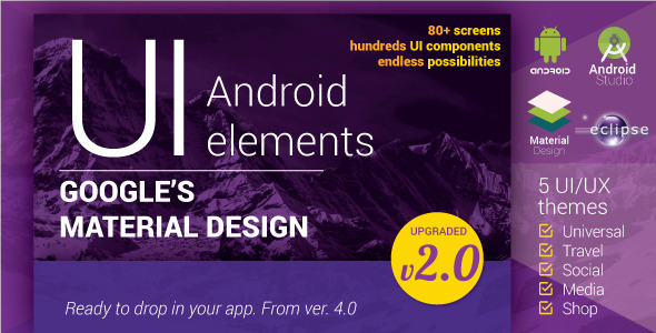Geek On Java: Android Material Design GUI XML Template