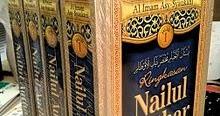 Terjemah Nailul Authar Ebook