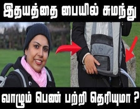 Tamil Viral News Latest | Tamil Facts Latest