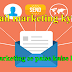 Email marketing kya hai?email marketing se paise kamane ke 4 best tarike