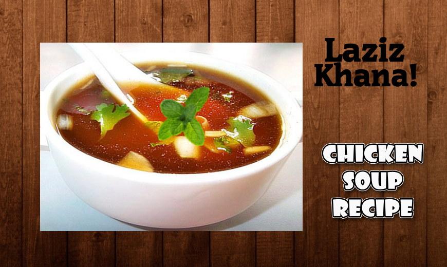 चिकन सूप बनाने की विधि - Chicken Soup Recipe in Hindi