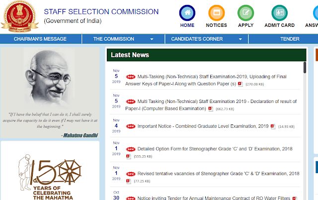 SSC MTS Tier 1 2019 Exam Result