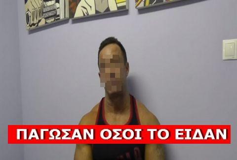 ΑΠΟΚΑΛΥΨΗ -  Αυτός είναι ο πασίγνωστος επιχειρηματίας που σκότωσαν στον Άλιμο!
