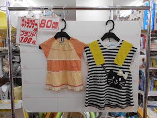 100円子供服80㎝の猫のTシャツとタンクトップ