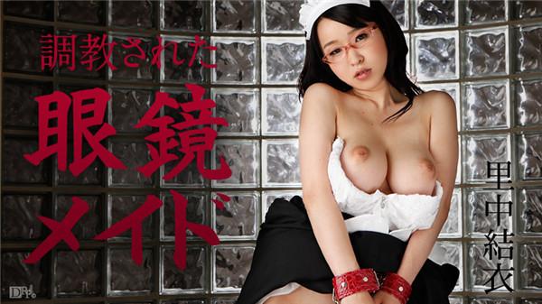 Caribbeancom 052216-168 Torture spectacle maid – Yui Satonaka