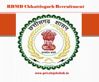 RDMD Chhattisgarh Recruitment