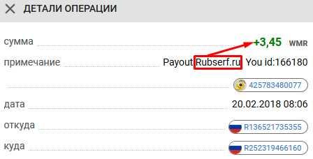 Русские буксы которые платят - rubserf