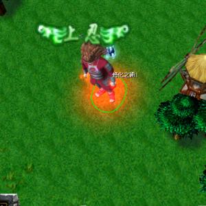 naruto castle defense 6.0 multi size