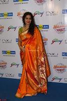 Marath Actrss Urmila Kanitkar Celetes Gudi Padwa in Orange Saree 04.JPG