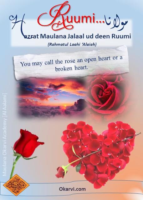 Hazrat Maulana Jalaal ud deen Ruumi (Rahmatul Laahi 'Alaieh)