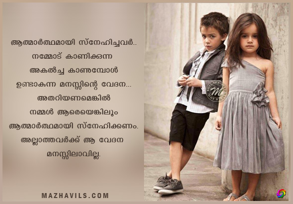 Missing Friends Quotes In Malayalam Calamontgosup