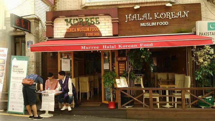 Grim S Diary Travel Adventures In Korea Murree Muslim Food Restaurant Itaewon Halal In Korea 2017
