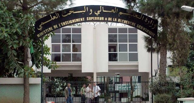 وزارة التعليم العالي والبحث العلمي تنظم مسابقة وطنية للقبول في برنامج التكوين الاقامي بالخارج