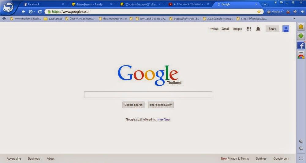 Spark Browser Free Download