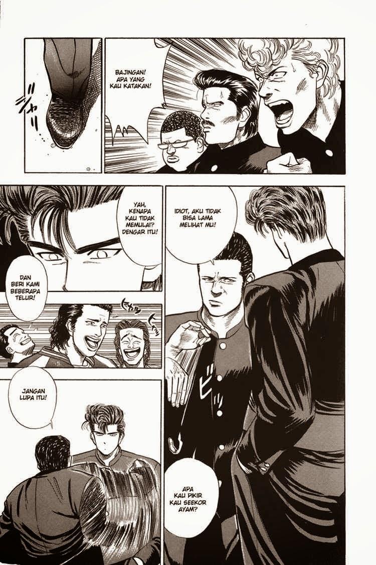Komik slam dunk 010 - sore tanpa kesabaran 11 Indonesia slam dunk 010 - sore tanpa kesabaran Terbaru 10|Baca Manga Komik Indonesia|