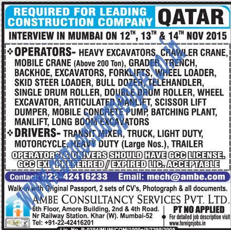REQUIRED FOR LEADING CONSTRUCTION COMPANY  QATAR  JOB VISA