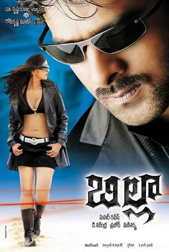 Billa 2009 UNCUT Dual Audio Hindi Movie Download